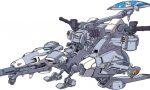 【ガンダム】メガライダー! それは全く新しい兵器!