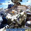 『ガンダム戦記 Lost War Chronicles』について語ろう!