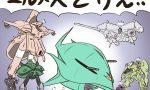【ガンダム】エルメスでけえ!