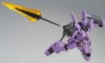 【ガンダムTwilight AXIS】ビーム・ランス射出機構を有する新型ビーム・ライフル!