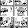 【IPポリス つづきちゃん】ガンダムW編に突入してた