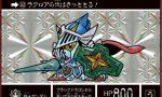 【カードダス】騎士ガンダムHP800 この頃はまだ数字に意味があった