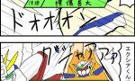 【ガンダムエクバ】エクシアくん!