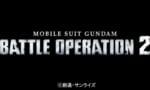 【速報】PS4『機動戦士ガンダム バトルオペレーション2』発売予定!