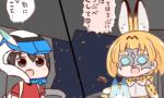 【ガンダム】サーバルちゃん「そしてほろぶ!!ヒトはほろぶねくしてな!」