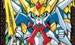「新装版 騎士ガンダム聖伝・下」が11月21日発売です!