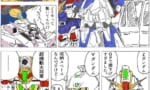 【ガンダム】胴体スッカラカン ガンダム三銃士