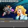【ガンダムF91】私盗っ人猛々しいアナハイム嫌い!