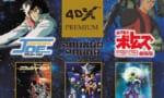 【ガンダム00】劇場版 4DX上映決定!