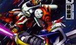 【コミックス】機動戦士クロスボーン・ガンダム DUST (4) 特装版 が発売開始されました!