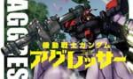 【コミックス】機動戦士ガンダム アグレッサー 8巻が発売開始!