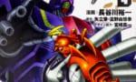 【コミックス】機動戦士クロスボーン・ガンダム DUSTの4巻が発売開始されました!