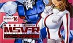 【コミックス】機動戦士ガンダムMSV‐Rジョニー・ライデンの帰還 16 が発売開始!