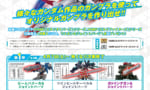 【ガンプラ】HGカスタマイズキャンペーン 全部アームアームズに付属のやつじゃん!