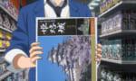 【ガンダムビルドダイバーズ】リク「姫路城にする!」