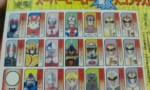 【Vガンダム】スーパーヒーロー人気コンテストwwwwwwww