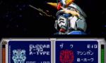 『機動戦士ガンダムF91 フォーミュラー戦記0122』とかいうバルカンゲーwwwwwwww