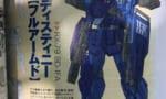 【ガンダム外伝 THE BLUE DESTINY】ブルーデスティニー1号機【フルアームド】が発表!