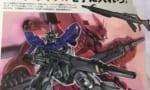 【ムーンガンダム】ガンダムエース11月号にロング・ライフルのガンプラ付録決定!