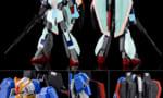 【ガンプラ】ゼータガンダム [U.C.0088] 何が変わったの?