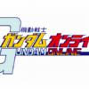 【ガンダムオンライン】シナンジュが大幅修正!