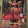 【ガンダムF91】RE/100でビギナ・ギナ(ベラ・ロナ スペシャル)、鉄仮面のセリフに吹く