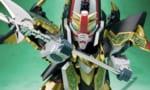 【SDガンダム】『SDX 龍機ドラグーン』かっこいいいい