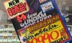 newガンダムブレイカーの最新価格wwwww