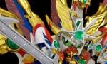 【新SD戦国伝 七人の超将軍編】『BB戦士 LEGENDBB 飛駆鳥大将軍』がプレバンで登場!