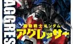 『機動戦士ガンダム アグレッサー 9(コミックス)』が本日発売!