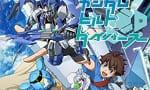 『ガンダムビルドダイバーズ Blu-ray BOX 2 (スタンダード版)』が予約開始!