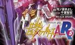 『ガンダムビルドファイターズA-R(5) (コミックス)』が発売開始!