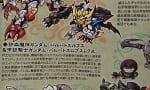 【騎士ガンダム】SDのオルガ獅電wwwwwwww