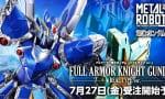 【メタルロボット魂】『フルアーマー騎士ガンダム(リアルタイプver.)』が発売決定!