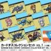 【ガンダムビルドダイバーズ】】Blu-rayBOX1特典の「カードダスコレクションセットVOL.1」のイラストが全種公開!