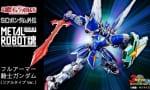 【SDガンダム】『METAL ROBOT魂 フルアーマー騎士ガンダム(リアルタイプver.)』予約受付開始:7月27日 16時
