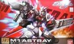 【ガンダムSEED】M1アストレイ 弱い!