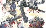 【ガンダム 08MS小隊】輝き棒とかいうロマンwwwww