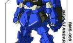【ガンダム色コラ画像】MSの色相を適当に変えるスレ