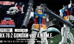 【ロボット魂】『RX-78-2 ガンダム ver. A.N.I.M.E. ~最終決戦仕様~』予約受付開始:2018年8月10日 16時