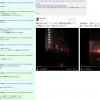 【悲報】ガンダムオンラインでリアル火事騒ぎ