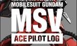 『マスターアーカイブ 機動戦士ガンダム MSVエースパイロットの軌跡』が本日発売!