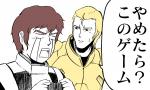 【ガンダム】シャア「…そろそろ休めアムロ」