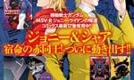 『ガンダムエース 2018年12月号 No.196』が発売開始!