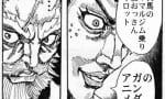 【ガンダム】暴れ馬のノーマルジム乗りおっさん主人公がいい!!