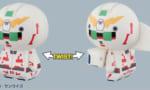 『Charaction CUBE 機動戦士ガンダムUC RX-0 ユニコーンガンダム』が予約開始!