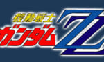 【ガンダムZZ】最初からグダグタの第1次ネオジオン抗争が始まる!!
