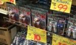 【ガンダムAGE】ゲイジングビルダーが10円セール!おもちゃ屋の倉庫瑞穂店へ急げ!wwwwwwwwwww