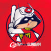 【ガンダムxプロ野球】広島カープのロゴもコラボしてるのかwwwwwwwwwww