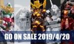 【ガンプラ】明日4月20日(土) ガンダムベース限定品5アイテムがいよいよ発売!
